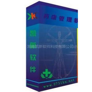 供应长沙药店会员刷卡软件 药房会员积分系统