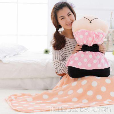 创意婚庆情趣美女人体超大咪咪抱枕靠枕男朋友枕靠垫含毯礼物