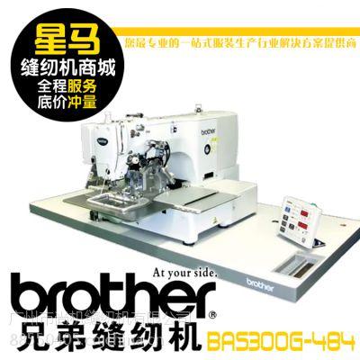 广州那里有二手缝纫机市场批发二手缝纫机市场价格二手缝纫机市场图片
