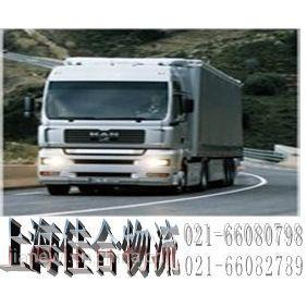 供应上海到木扎尔特口岸物流专线;上海到木扎尔特货运;上海到木扎尔特大件运输公司