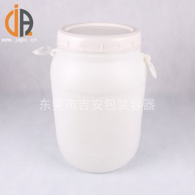 供应包装桶(30L化工容器)