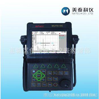 深圳东莞特价供应 美泰MUT810C超声波探伤仪 真彩显示