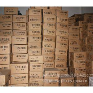 供应阻燃硅胶/阻燃硅橡胶厂家特价批发/东爵阻燃硅胶品牌供应商