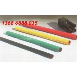 供应电缆热缩终端头 0.6KV低压电缆热缩终端头