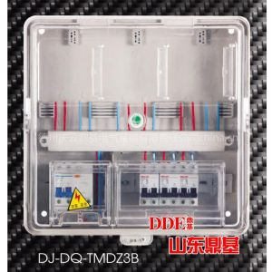 供应pc电表箱-三表位