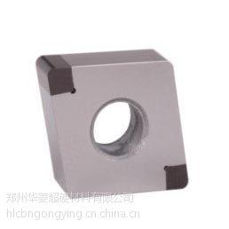供应加工Gr15材料轴承钢用什么硬质合金刀
