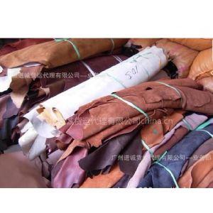 供应提供乌干达毛皮生皮进口清关到中国大陆的运输服务