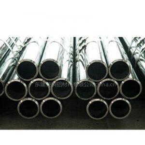 供应南昌1100铝管+5052铝合金管+上海6061铝管+6063铝管批发