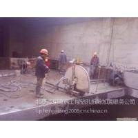 供应北京延庆县楼板切割拆除 楼板开洞5175-5660
