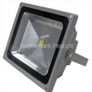 供应深圳优质供应COB集成大功率LED投光灯