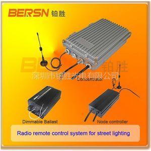 远程无线路灯智能控制系统,智能路灯系统,智能路灯控制器