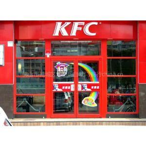 供应肯德基门 麦当劳门 中石化专用门 高档铝合金门 西式快餐店专用门