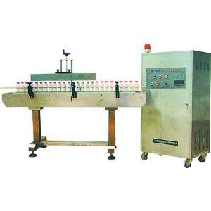 供应DCNY-2800电磁感应铝箔封口机