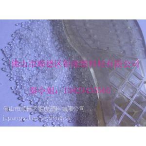 供应广东PVC软管料PVC软料批发 中山PVC软管料PVC软料厂家