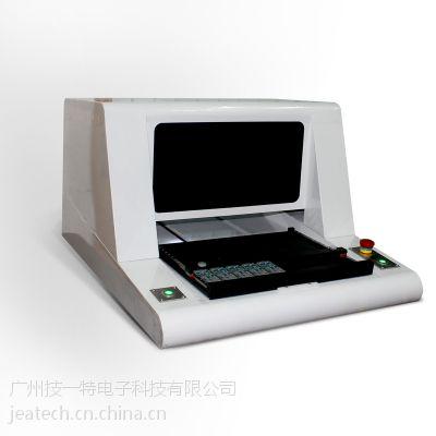供应3D锡膏测厚仪 3D锡膏厚度测试仪 JT-3000 Jeatech
