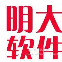 供应徐州海派生产管理软件,因需而变,高效协同!