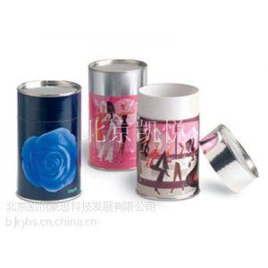 供应纸罐 北京纸罐 内衣纸罐 内衣纸筒