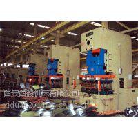 JZ21系列开式单点压力机销售