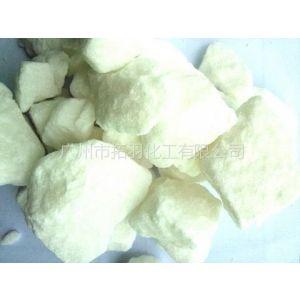 供应造纸专用无铁硫酸铝
