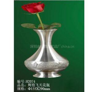 供应锡花瓶《敦煌飞天》