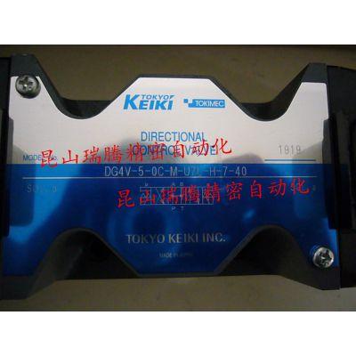 供应DG4V-5-0C-M-U7L-H-7-40东京计器TOKYO-KEIKI底板式电磁阀
