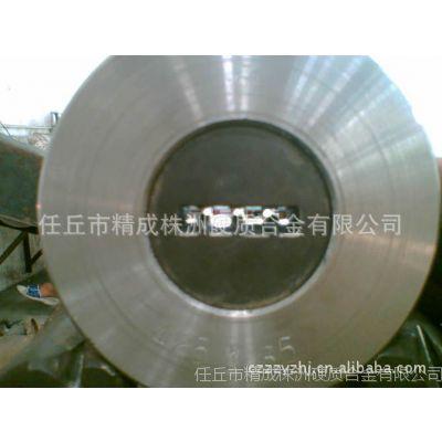 生产冷拉圆钢模具,冷拉方钢六角钢模具,冷拉各种扁钢异形钢模具