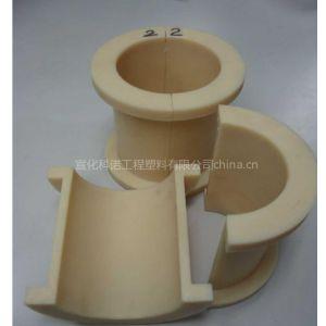 供应MGA塑料合金轴瓦