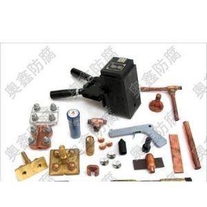 供应铝热焊剂 放热焊剂 铝热焊 放热焊 铝热焊模具 放热焊模具