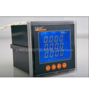 供应电力测控仪表(PZ80L-E4)