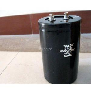 供应CD289E系列铝电解电容器