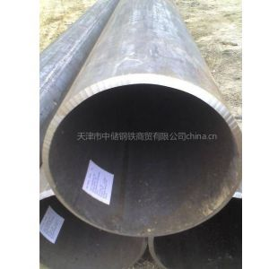 供应天津Q345B无缝管、16Mn无缝钢管