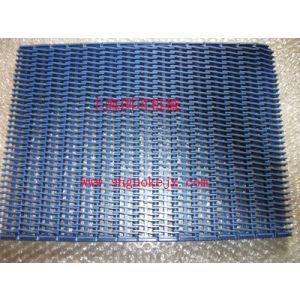 供应厂家推荐900塑料网带|900突肋型网带厂家|900塑料网带报价