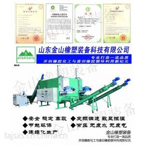 供应再生橡胶脱硫机