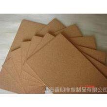 供应软木板,保温,阻燃,规格齐全,宽度640*长度950*厚度5一张价格