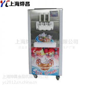 肯德鸡上海烨昌 自动冰淇淋机甜筒机