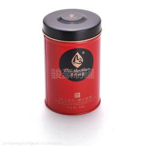 供应乌龙茶包装铁罐(90g装)