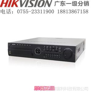 供应海康威视DS-8816H-SH硬盘录像机DVR 原装正品 报价参数设置