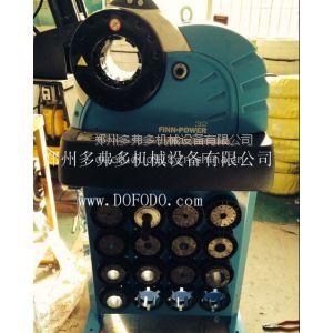 供应河南 FINN-POWER芬宝扣压机P20.P32胶管扣压机