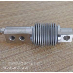厂家热销 不锈钢波纹管称重传感器 (NOS-B803)