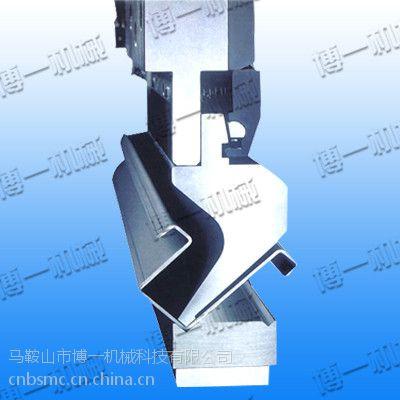 供应数控折弯机模具,折弯机圆弧模具,折弯机弯刀模具