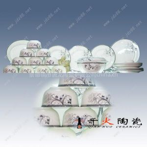 供应供应陶瓷餐具,礼品餐具
