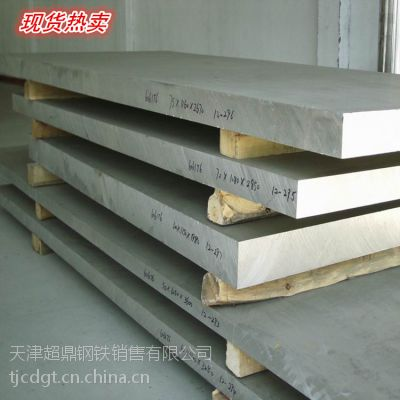 厂家直销7075航空硬铝板7075铝棒 7075铝铝管 铝方管 规格齐全 切割零售 量大从优