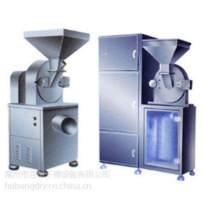 【万能粉碎机】|生产万能粉碎机|万能粉碎机价格|互帮干燥