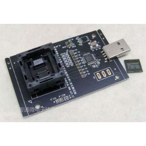 供应eMMC socket带USB接口
