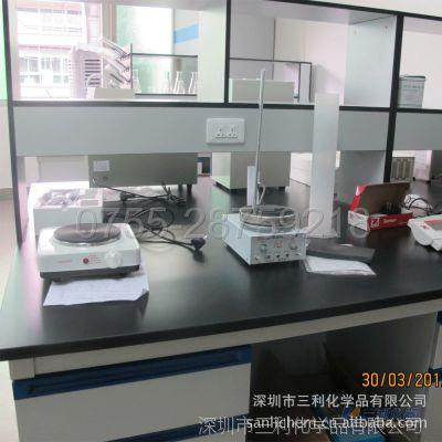 中央台-钢木中央台-实验室中央台-中央实验台-深圳东莞中央试验台