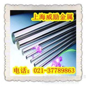 供应上海哪里有X1CrNiMoN25-22-2不锈钢卖?