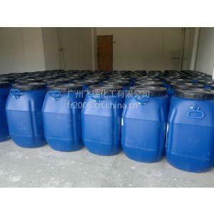 供应阳离子泛醇 季铵化原B5 D-泛醇 洗发水柔顺剂 飞瑞