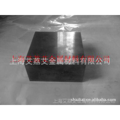美国肯纳钨钢CD650/CD750钨钛合金硬质合金