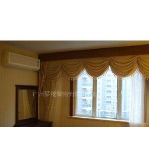 供应窗帘连锁加盟 窗帘布艺招商加盟 布艺窗帘加盟