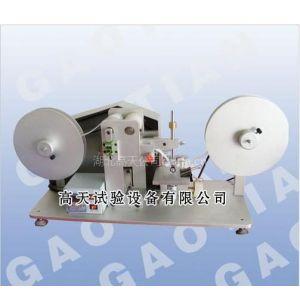 高天全新科技打造纸带耐磨试验机